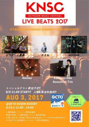 KNSC LIVE BEATS 2017