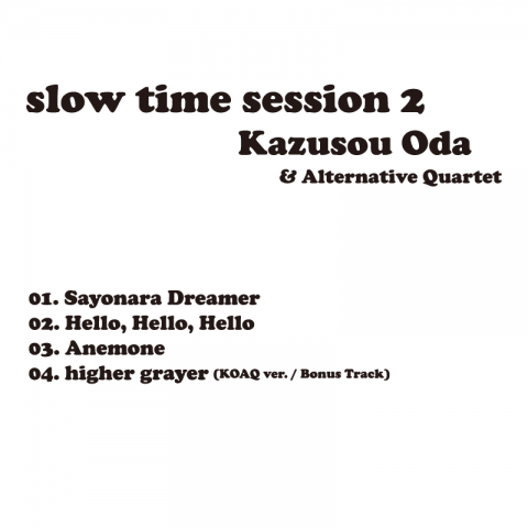 slow time session 2